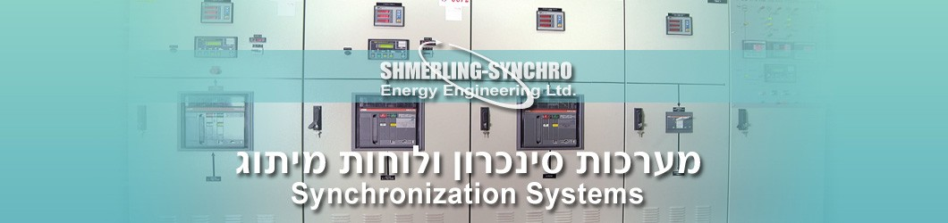 Synchronization Boards